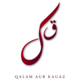 Qalam Aur Kagaz